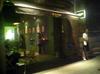 20060909zaim