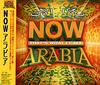 NowArabia01