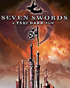 SevenSwords01