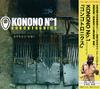 Konono_no1_001