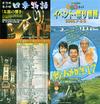 Tsuribaka17_001